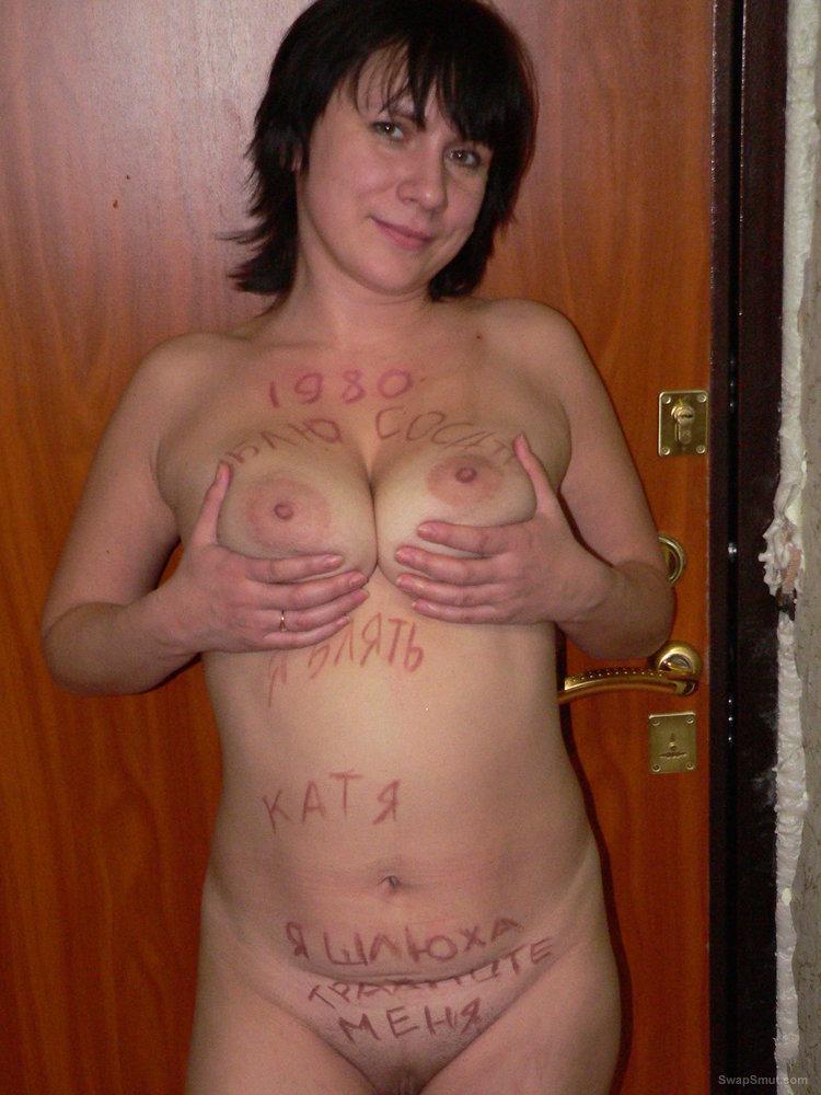 Mature Women Share Cock